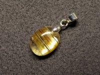 高品質★黄金【タイチンルチル】水晶★天然石ペンダント:GT-50687