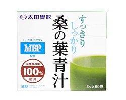桑の葉青汁 120g(2g×60袋)