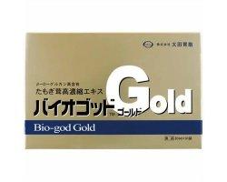 バイオゴッドゴールド 1箱(80mL×30袋)