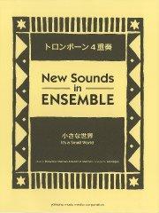 NSE 小さな世界(トロンボーン4重奏)