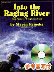 Into the Raging River/激流の中へ