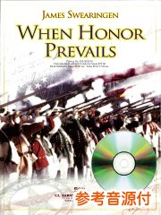 When Honor Prevails/名誉が勝るとき