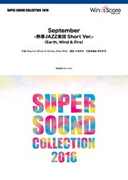 September -熱帯JAZZ楽団 Short Ver.-(Earth, Wind & Fire)