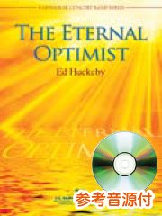 The Eternal Optimist/永遠の楽天家