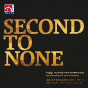 [CD] Second to None/セカンド・トゥ・ナン