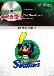 We Are The Swallows〈東京ヤクルトスワローズ球団歌〉《予約受付中!》<img class='new_mark_img2' src='//img.shop-pro.jp/img/new/icons1.gif' style='border:none;display:inline;margin:0px;padding:0px;width:auto;' />