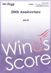 20th Anniverture