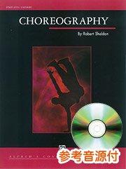 [参考音源CD付] Choreography/コレオグラフィー