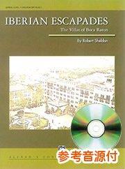 [参考音源CD付] Iberian Escapades/イベリアン・エスカペイド