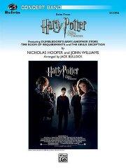 ウィンズスコア harry potter and the order of the phoenix suite