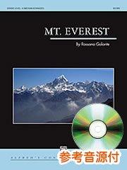 [参考音源CD付] Mt. Everest/エベレスト山
