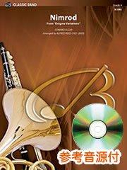 Nimrod (from Elgar's Variations)/ニムロッド(「エニグマ変奏曲」より第9変奏)