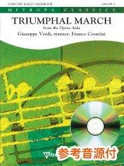 Triumphal March from Aida/凱旋行進曲(歌劇「アイーダ」より)