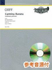 Carmina Burana/カルミナ・ブラーナ