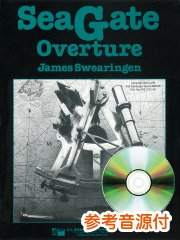 [参考音源CD付] Seagate Overture/シーゲート序曲