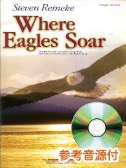 [参考音源CD付] Where Eagles Soar/鷲が舞うところ