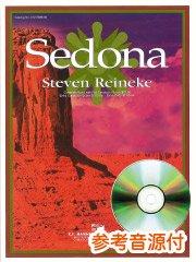 [参考音源CD付] Sedona/セドナ序曲