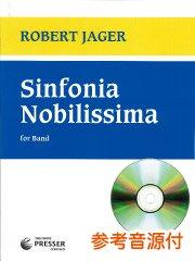 Sinfonia Nobilissima/シンフォニア・ノビリッシマ