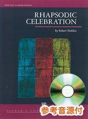 [参考音源CD付] Rhapsodic Celebration/ラプソディック・セレブレーション