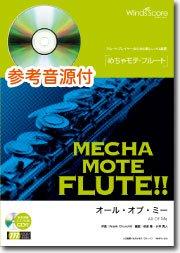 [�ԥ���ȼ�ա��ǥ���� CD��] �����롦���֡��ߡ���Fl.�����