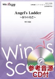 [���Ͳ���CD��] Angel's Ladder������θ����