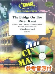 [参考音源CD付] The Bridge on The River Kwai/戦場にかける橋
