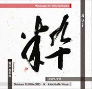 収録CD紹介