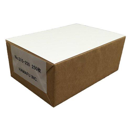 No.S15-250  ★10周年特別提供品★ ハマフ【厚手タイプ】両面無地ハガキサイズ用紙 250枚入(148×100mm)