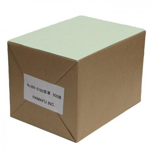 No.B62180  B6・フラッシュカード【若草・超厚口】 500枚 128mmx182mm 色分け用のカードに♪