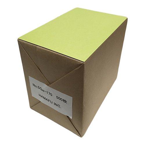 No.SG170W  里紙 わさび 170kg 和紙調両...