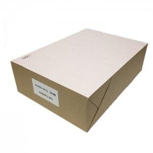 NO.555  色上質 最厚口 【さくら】 A4ミシン目加工紙(4分割) 500枚 DMやサンクスカードに最適
