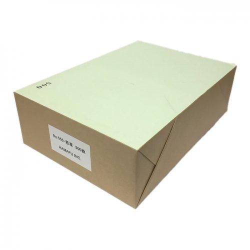 NO.555  色上質 最厚口 【若草】 A4ミシン目加工紙(4分割) 500枚 DMやサンクスカードに最適