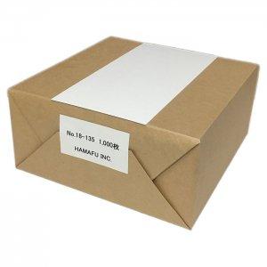 No.18-135  白色両面無地ハガキ 薄手 縦長 (100mmx200mm) 135kg 1000枚 情報量の多いDMに最適!