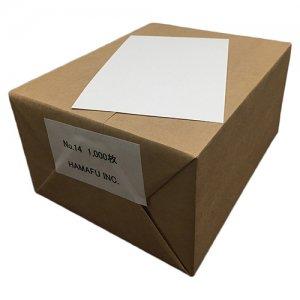No.14  白色両面無地ハガキ・アメリカンサイズ(90mmx140mm) 1000枚 DX'erのハムに最適です!