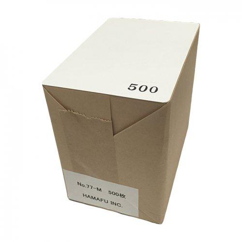 両面インクジェット対応無地ハガキ 【角丸】 (IJハイブリッドW・180kg四六版) 500枚