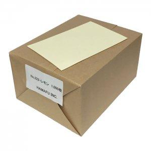 レモン色両面無地ハガキアメリカンサイズ(90x140mm) 1000枚 DMやサンクスカードに最適!
