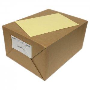 クリーム色両面無地ハガキアメリカンサイズ(90x140mm) 1000枚 DMやサンクスカードに最適!