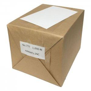 両面インクジェット対応無地ハガキアメリカンサイズ (IJHB・W・180kg)1,000枚