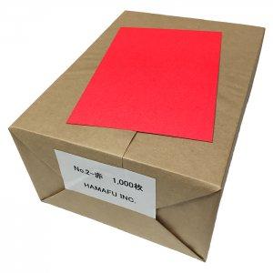 No.2R  赤色 両面無地ハガキ (100mmx148mm) 1000枚 DMやサンクスカードに最適!