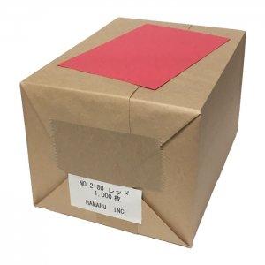 No.2180R 赤色両面無地ハガキ (100mm x  148mm) 【超厚口】 【1,000枚】 DMやサンクスカードに最適!