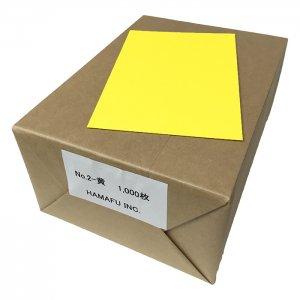 No.2K  黄色 両面無地ハガキ (100mmx148mm) 1000枚 DMやサンクスカードに最適!