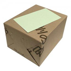 情報カード(若草色) 色上質最厚口 3inc x 5inc (75mmx125mm) 135kg 1,000枚