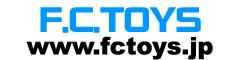 【F.C.TOYS】ホットウィールやナスカーなど、輸入3インチミニカー専門の通販ショップ