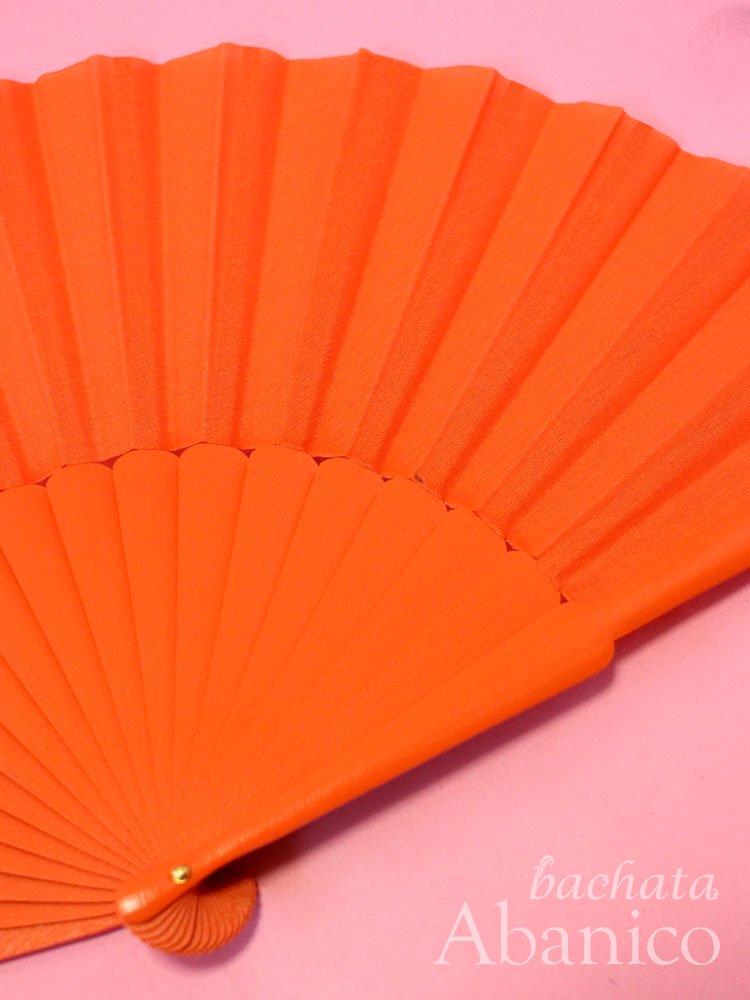 アバニコ・オレンジ AB113