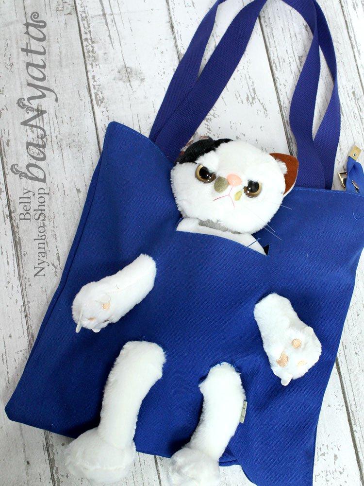 【baNyata】激おこにゃんこ・レッスン用トートバッグ・ブルー