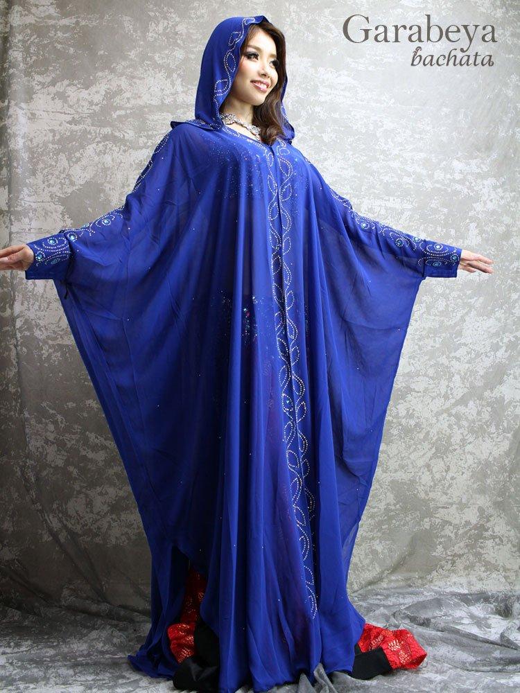 エジプト製ガラベーヤ・前開きタイプ・青