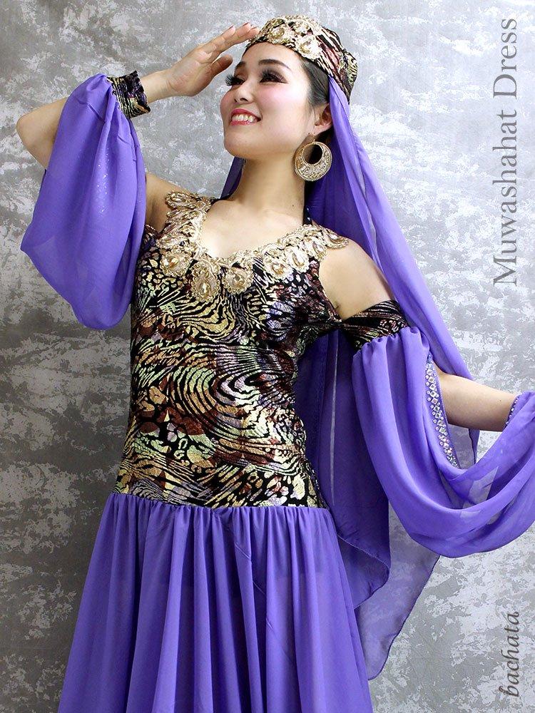 【グループオーダー品】Hanan モアシャハットドレス Muwashahat Dress ◆色指定可◆ (送料無料)
