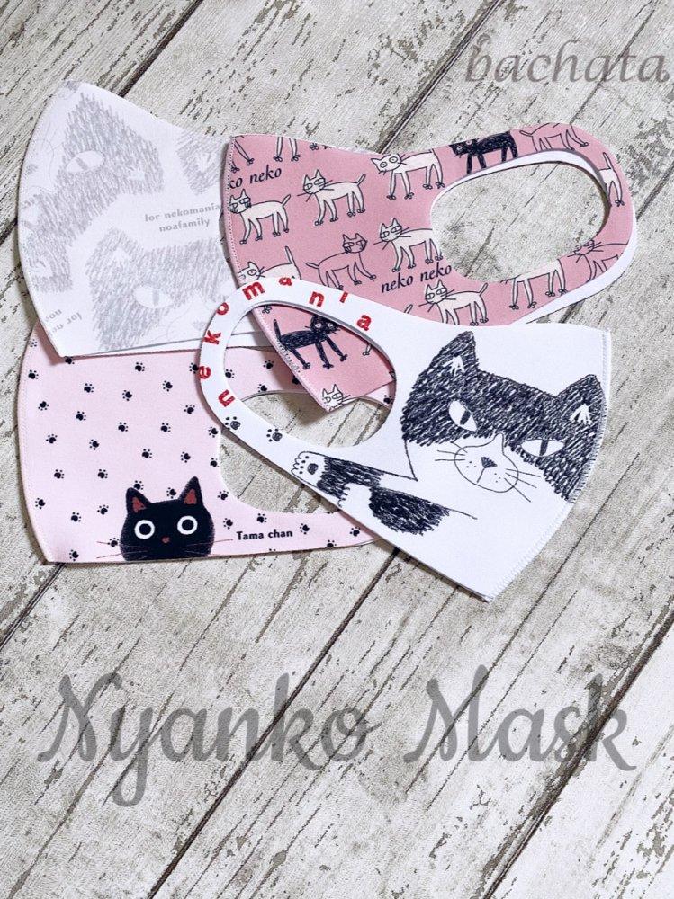 【baNyata】猫マスク・負けニャイマスクA 4種類(あわせ買い対象)(税・送料込)
