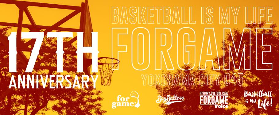 バスケットボールショップ | forgame | 横浜