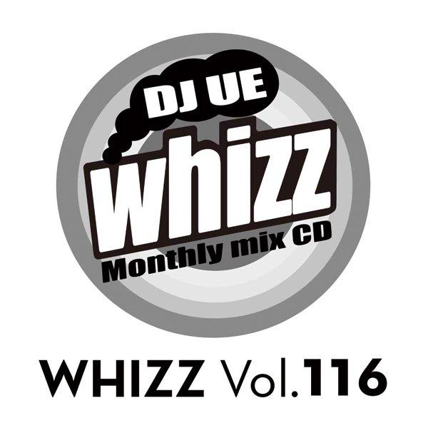 dj ue monthly whizz vol 116 バスケットボールショップ forgame